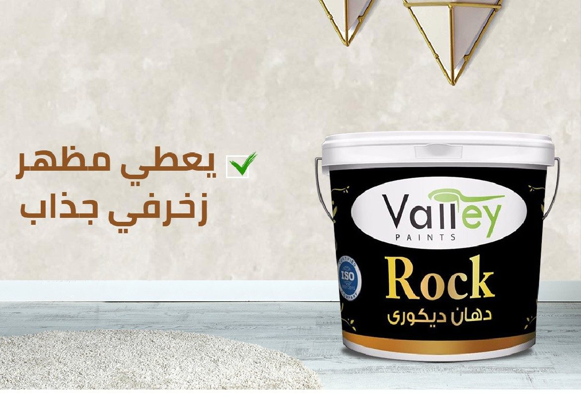 Valley-Rock Crackle